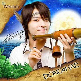 http://weirdweirdworld.files.wordpress.com/2010/12/donghae-14.jpg